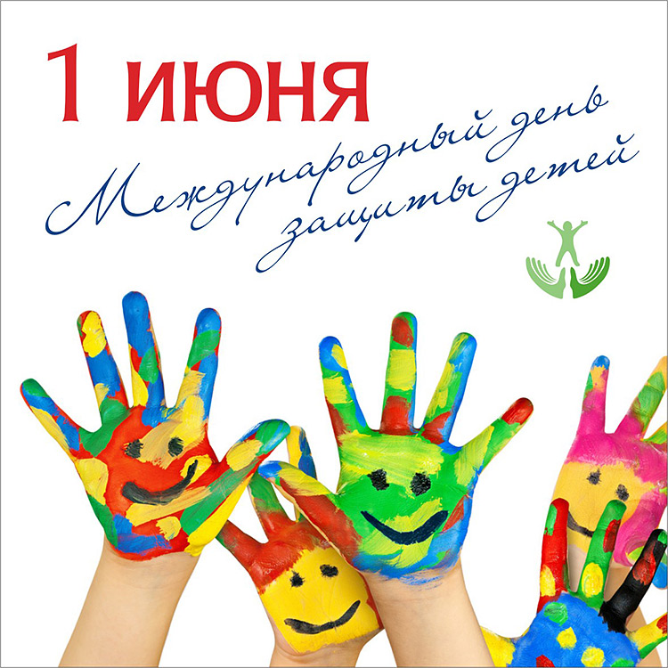 http://kinderland.in.ua/image/data/news/news_1_june.jpg