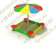 Песочница с зонтом